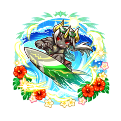 Aporou (Surfing Summer Demon)