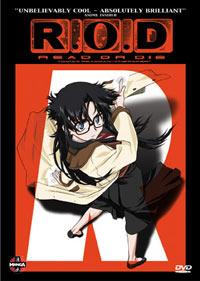 File:OVA-DVD.jpg