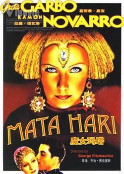 File:MH Garbo Poster 2.jpg