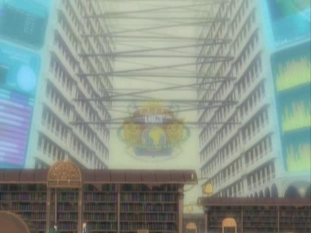 File:British library expanse.jpg