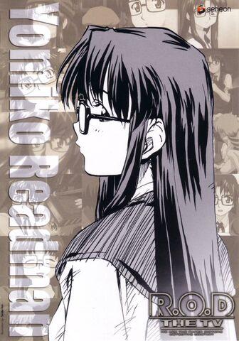 File:Yomiko III.jpg