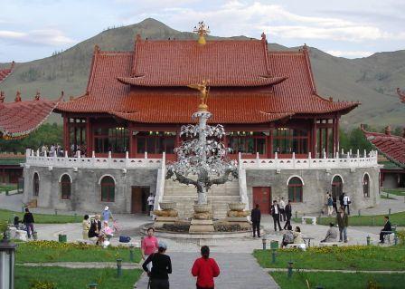 File:Hotel Mongolia.jpg