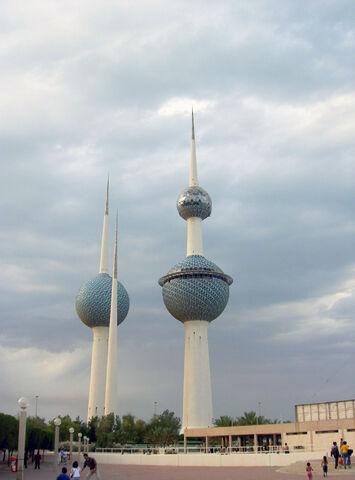 File:Kuwait Towers.jpg