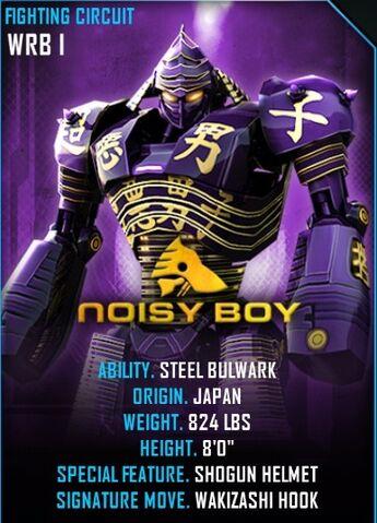 File:Noisy boy card.jpeg