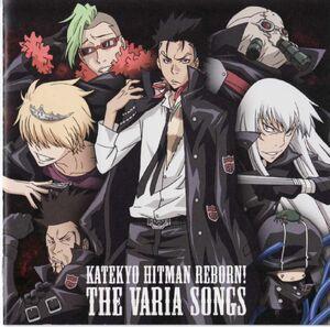 Varia Songs