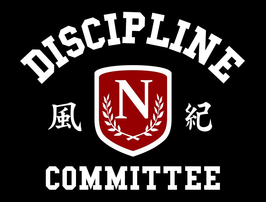 Namimori Disciplinary Committee Emblem