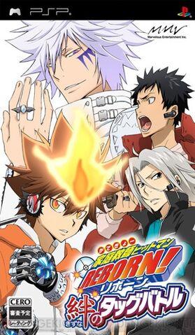 File:Katekyo Hitman Reborn! Kizuna no Tag Battle.jpg