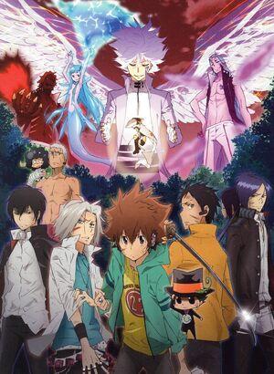 Future Final Battle DVD Cover
