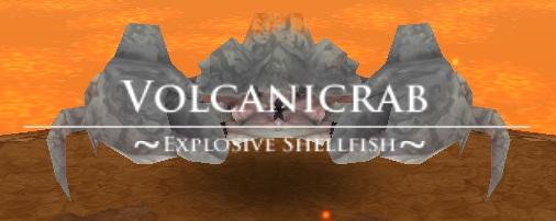 File:Volcanicrab.jpg