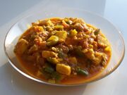 Paneer Shimla Mirch (Cottage Cheese with Peppers)