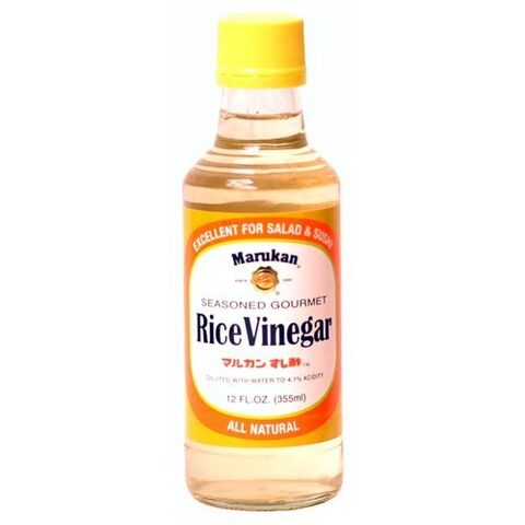 File:Rice vinegar.jpg