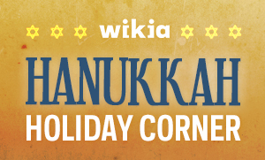 File:HolidayCorner Hanukkah Button.jpg