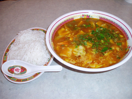 File:Curry soup.jpg