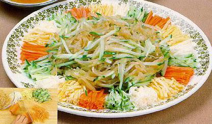 File:Salads2.jpg