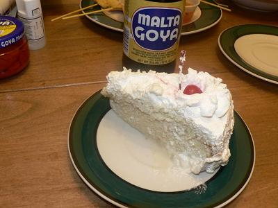 File:Tres leches cake.jpg