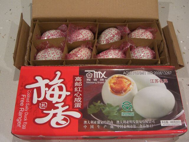 File:Unboxed+-+Cooked+Salted+Duck+Eggs+from+China-4585.jpg