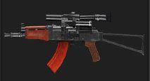 File:AKS-74u Sniper RC.jpg