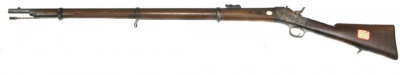 File:Remington Rolling Block Rifle.jpg