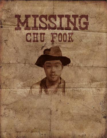 File:Chu fook.png