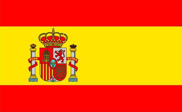 File:Spanish flag2.jpg