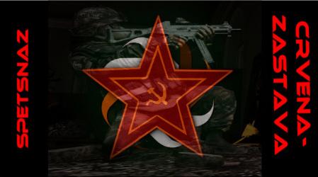 File:Crvena Zastava Siggy.jpg