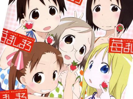 File:Ichigo mashimaro.jpg