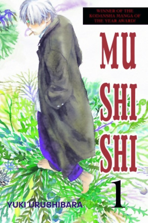 File:Mushishi Volume 1 (English).jpg