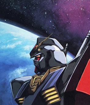 File:Gundam.jpg