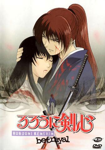 File:Kenshin ova.jpg