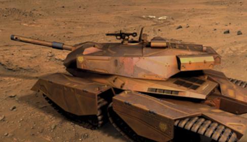 File:Main Battle Tank.jpg