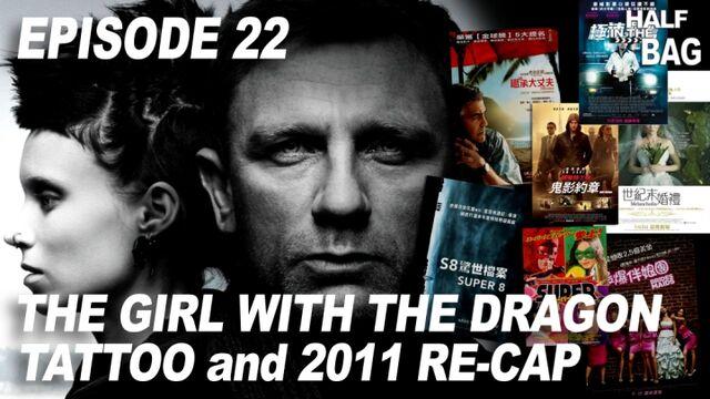 File:HitB-Episode-022.jpg