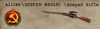 Scoped MN9130
