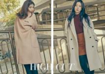 Irene and Joy October 2016 High Cut Magazine