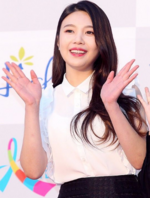 Seoul Music Awards Joy 2016 2