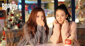Irene and Seulgi at Christmas SM Rookies