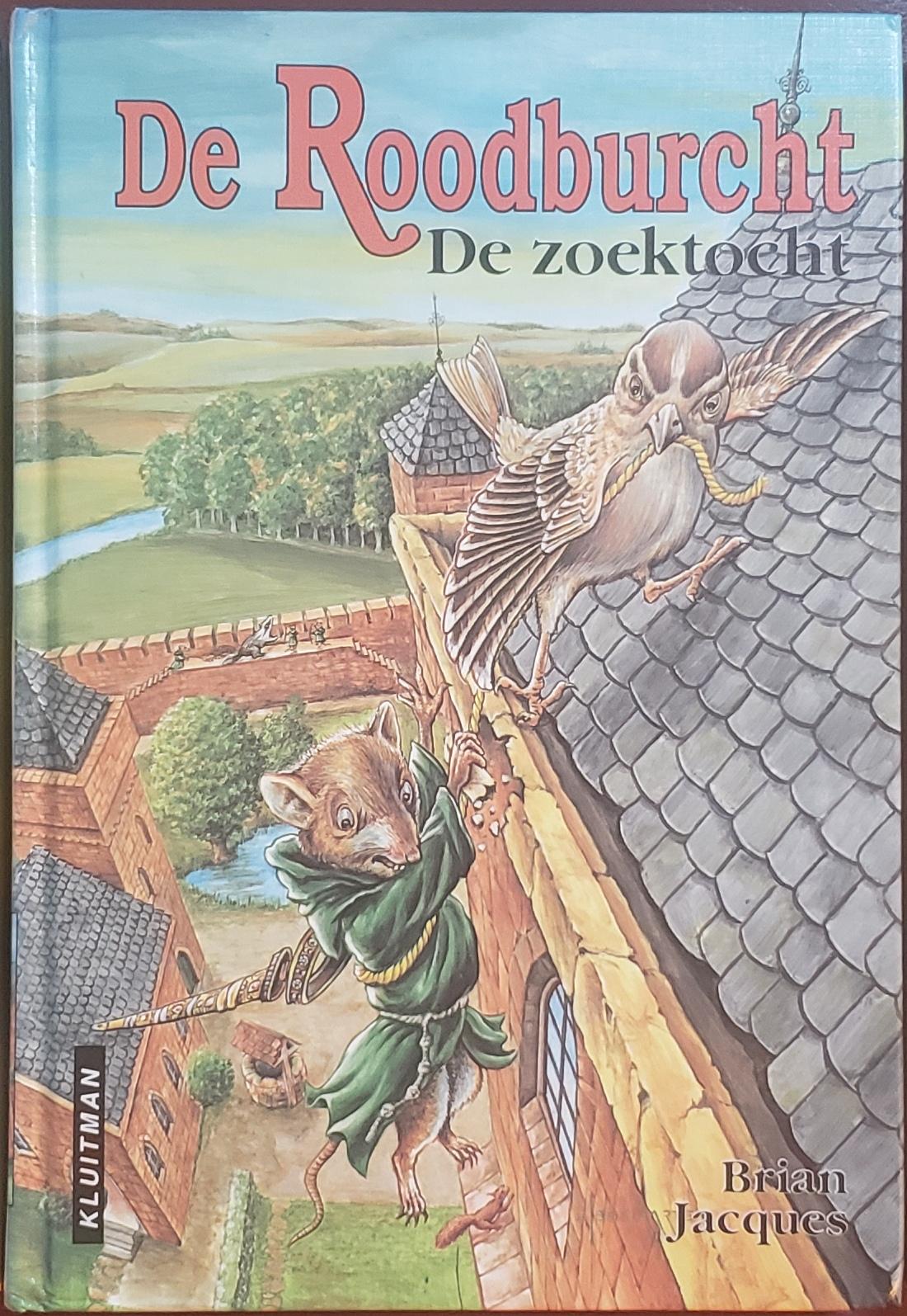 File:DutchRedwall1994-2.jpg
