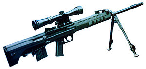 File:Rifle Type88.jpg
