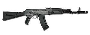 File:AK-101.jpg