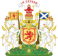 File:85px-Royal Coat of Arms of the Kingdom of Scotland svg.png