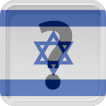 MEA Israel Placeholder