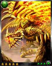 Gold Dragon 4