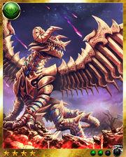 Gold Dragon2