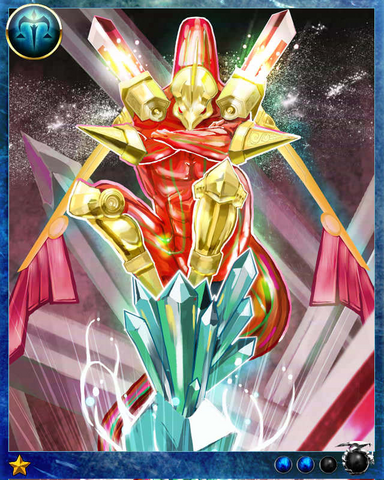 File:Crystal Dragon 2.png