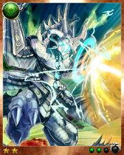 White Dragon4