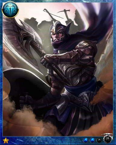 File:Warrior 2.png
