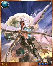 White Dragon2