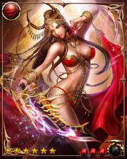 Alcina the Ego2