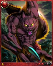 Werewolf 1plus