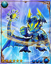 UR Blessing Dragon (Justice)