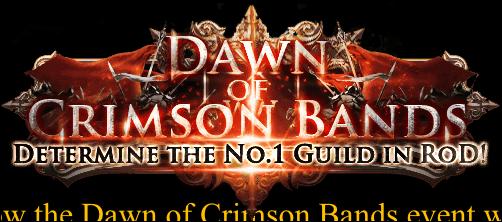 Dawn of Crimson Bands.banner2